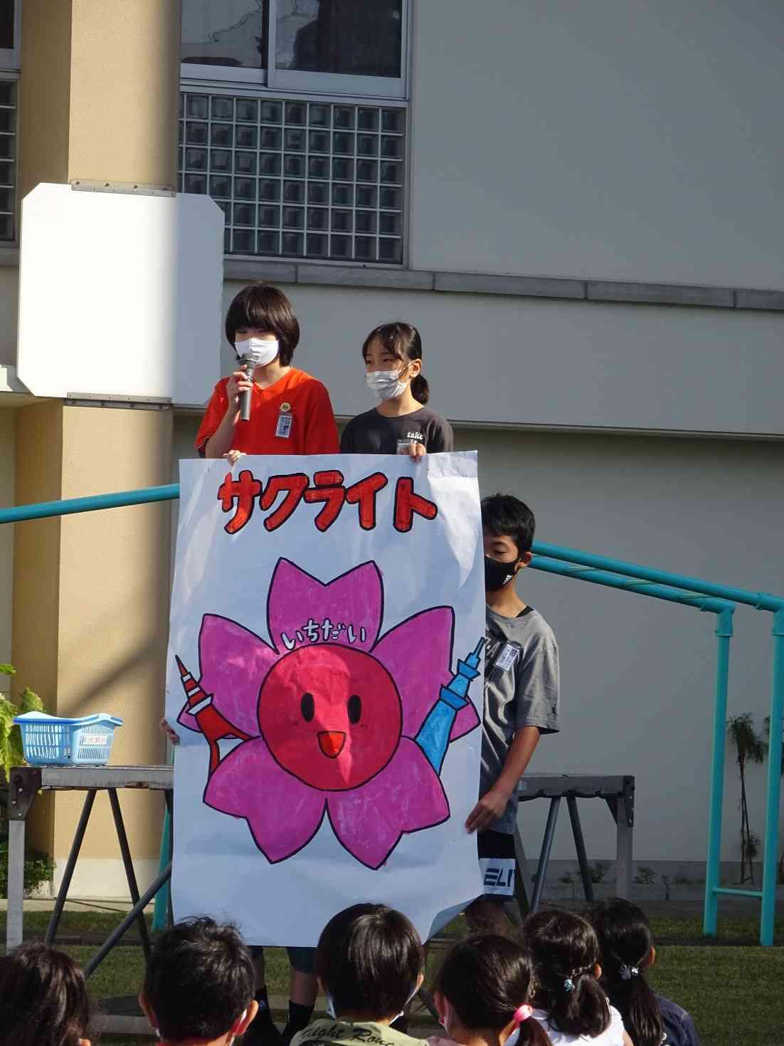 ☆DSC04319.JPG